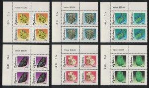 Zimbabwe Minerals 6v Corner Blocks of 4 Control Numbers SG#844-849 CV£60+