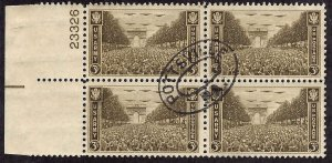 934 Used... Block of 4 w/Plate#... SCV $1.00