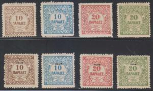 CRETE 1898-99 Sc 2-5 TWO SETS OF FORGERIES, ONE USED BY FOURNIER MINT (CV$109)