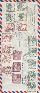 1964, Seoul, South Korea to Juneau, AK, Airmail, #10 (32427)