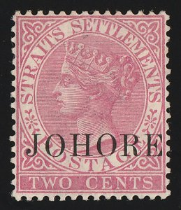 MALAYA - JOHORE : 1884 QV 2c GREAT RARITY TYPE 7 with CERTIFICATE!