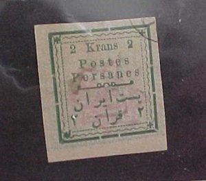 IRAN  #281 ESSAY  IN GREEN  USED