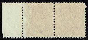 Philippines Stamp  #495 10P GRAY MNH/OG PAIR STAMP $180