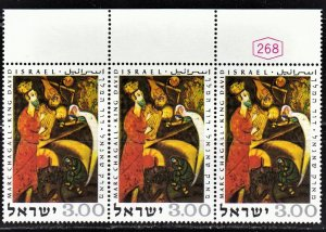Israel Scott 399 with control # VF mint OG NH strip of 3.