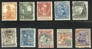 MEXICO SCARCE #698-706 Mint - 1934 University Set