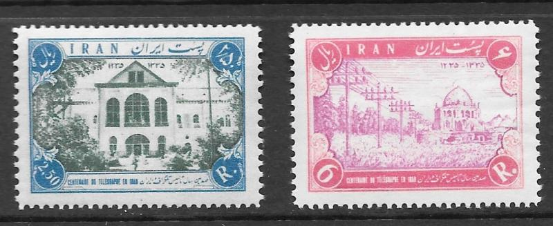 Iran  Scott #1054-1055  Mint NH   Scott CV $35.00