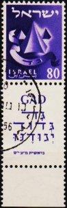 Israel. 1955 80pr S.G.121A Fine Used