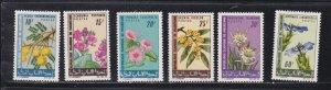 Mauritania # 206-211, Flowers, NH, 1/2 Cat.