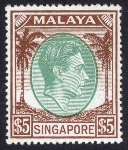 Singapore 1951 $5 Green&Brown Perf17.5x18 SG 190 Sc 20a LMM/MLH Cat £190($252)