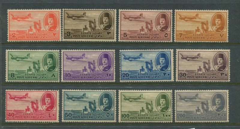 Egypt - Scott C39-C50 - Air Mail Issue -1947 - MLH - Set of 12 Stamps Stamps