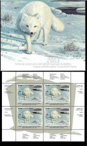 QUEBEC #16M 2003 ARCTIC FOX CONSERVATION MINI SHEET OF 4 IN FOLDER