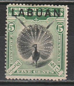 LABUAN 1897 PEACOCK 5C PERF 15