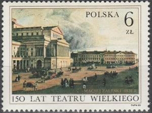 Poland #2555 MNH VF (SU2056)