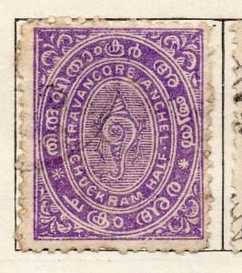 Travancore 1889-1901 Early Issue Fine Used 1/2ch. 191257