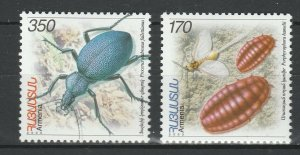 Armenia 2006 Insects / Bees 2 MNH stamps