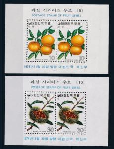 [33784] Korea 1974 Fruits Mandarin Orange Chestnuts S/S MNH BL.398-99