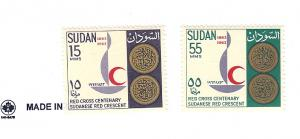 Sudan, 162-63, UNESCO Singles, MNH