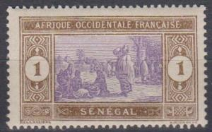 Senegal #79 MNH F-VF (B2544)