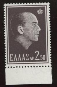GREECE Scott 783 MNH** stamp
