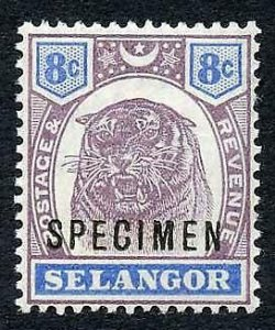 Selangor SG56s 8c Opt Specimen fine fresh M/M
