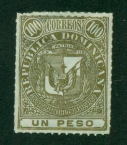 Dominican Republic 1880 #44 MNG SCV (2020) = $7.50