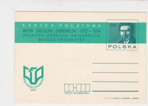 Poland 1973  UNUSED  Polar Expedition Stamps Card ref 23155
