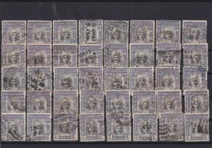 Bahawalpur 1945 Service Stamps Cat 300+ ref R 17842