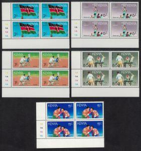 Kenya Olympic Games Barcelona 1992 1st issue 5v Bottom Left Corner Blocks of 4