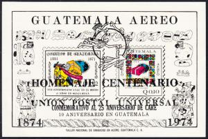 Guaatemala #C523 MNH SS