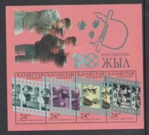 Kazakhstan Sc 170  1996 Movies stamp sheet mint NH
