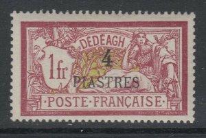 Dedeagh (French Offices Levant), Scott 17 (Yvert 15), MHR