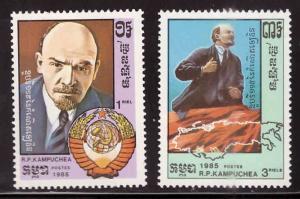 Cambodia Scott 611-612 MNH** Lenin set