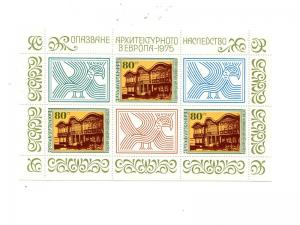 Bulgaria 1975 Europa sheets Mint VF NH - Lakeshore Philatelics
