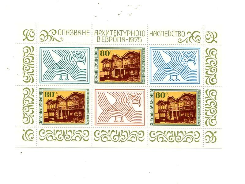 Bulgaria 1975 Europa sheets Mint VF NH - Lakeshore Philatelics