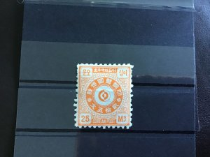 Korea 1884 mounted mint  stamp R29876
