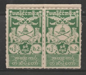 Burma Revenue fiscal stamp 12-27-20 Japan Japanese Occupation - 1g