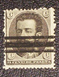 Spain Unissued Essay Unlisted