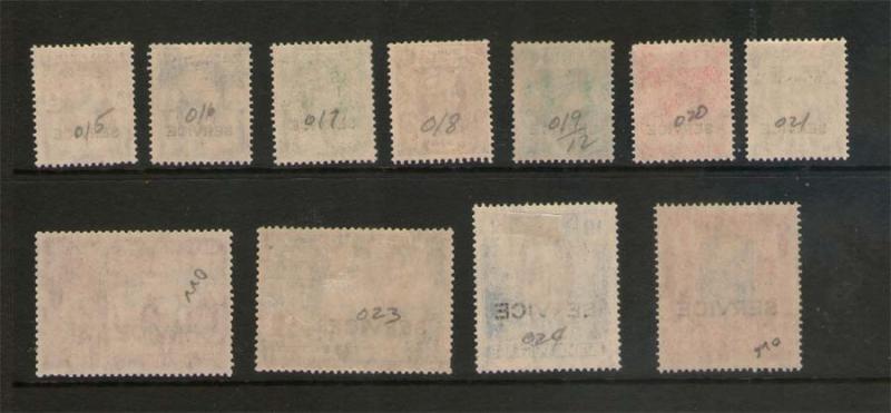 Burma 1939 KGVI Official SC O15-O26 (no O25) MH