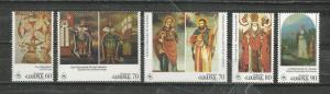 Armenia Scott catalogue # 487-491 Mint NH