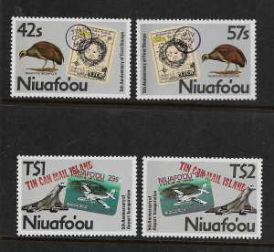 NIUAFO'OU, 94-97, MNH, AIRPORT