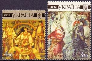 Ukraine. 2013. 1316. Painting. MNH.