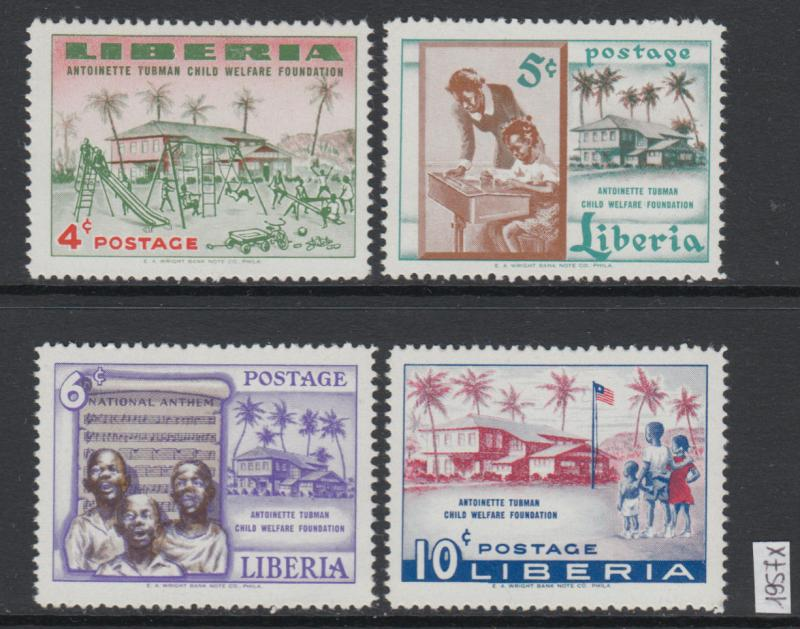 XG-W881 LIBERIA - Children, 1957 Antoinette Tubman Welfare Foundation MNH Set