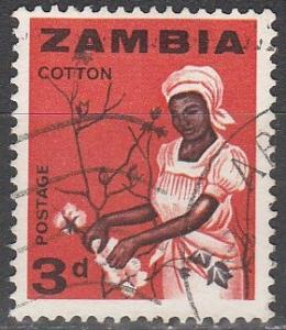 Zambia #7 F-VF Used  (V2988)