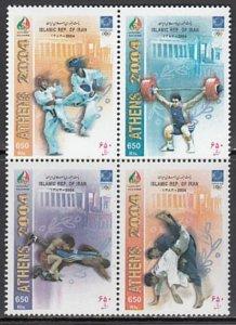 2004 Iran 2968-2971 2004 Olympiad Greece 3,20 €