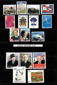 LEBANON- LIBAN MNH 2015 COMPLETE YEAR SET
