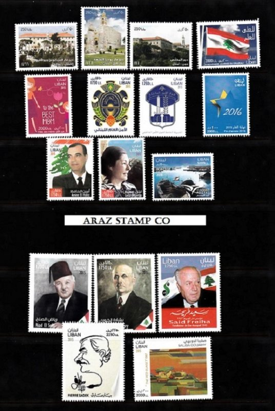 LEBANON - LIBAN MNH - 2015 COMPLETE YEAR ISSUES