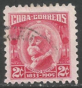 CUBA 520 VFU GOMEZ P548-3