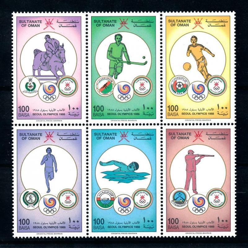 [92263] Oman 1988 Olympic Games Seoul Equestrian Football Hockey Swimming  MNH