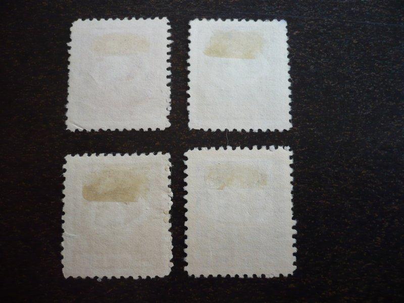 Stamps  - Cuba - Scott# RA12-RA15 - Used Set of 4 Postal Tax Stamps