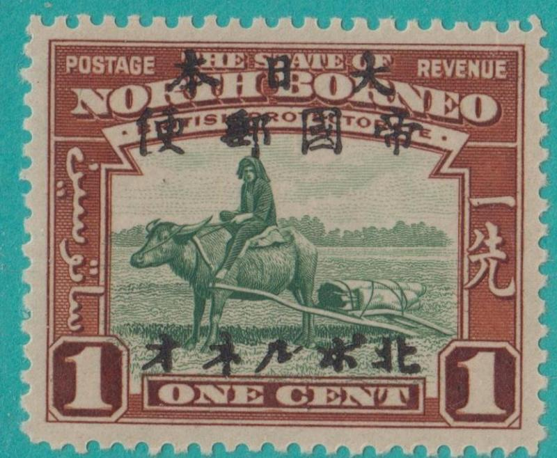 NORTH BORNEO N16 MINT HINGED OG * NO FAULTS EXTRA FINE !